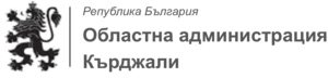 Geo Light Partner - Kardzhali Administration