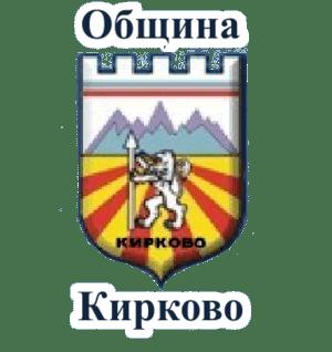Geo Light Partner - Kirkovo Municipality